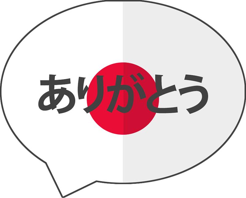 curso Idioma Japonés